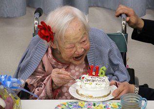 La Mujer Más Vieja del Mundo Cumple 116 Años